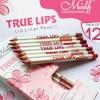 ME NOW TRUE LIPS Lip Liner Pencil เซ็ตลิปไลเนอร์ 12สี (ขายยกกล่อง)