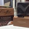 สบู่กาแฟสครับขมิ้น (Coffee Curcuma Scrub Soap)