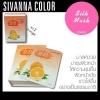 Sivanna Colors มาร์คบำรุงผิวหน้าสูตร Orange