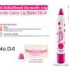 Color Lip Balm Stick Cathy Doll Lip Smile 4.Berry Crush