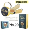 Kill Cover SPF50 PA++Cushion BB Cream Sivanna No.20(แถมรีฟิล)