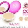 แป้งอัดแข็งตบเด้งเร่งขาวCathy Doll CC Speed White Powder Pact SPF 45 PA++เบอร์23