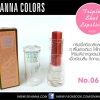 ลิปสติก Sivanna Triple Shot Lipstick No.06
