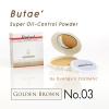 แป้งพัฟบูเต้ (Butae) แป้งมหัศจรรย์ No.03