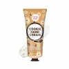 Cookie'n Cream Hand Nail Cream Cathy Doll