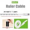 สายชาร์จ iPhone 5/6 สายวัด ไม้บรรทัด Golf Ruler Cable