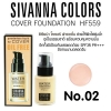 Sivanna Colors Cover Foundation Oli Free No.02
