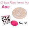 CC speed white powder pact Aac No.01