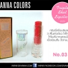 ลิปสติก Sivanna Triple Shot Lipstick No.03