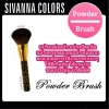 แปรงแต่งหน้า Powder Brush Sivanna Colors (ลายเสือ)