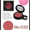 sivanna colors mousse bouce up cheek NO.C22