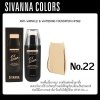 Sivanna Colors High-End Touch The Rolling รองพื้น No.22