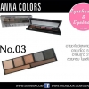 Eyeshadow Eyebrow Sivanna No.03