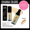 Primer Foundation Sivanna Colors ไพรเมอร์ No.23