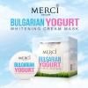 Merci Bulgarian Yogurt Whitening Cream Mask ครีมมาส์กบัลแกเรียโยเกริต์