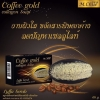 M.chue coffee gold collagen soap สบู่ทองกาแฟสครับใยบวบขัดผิว