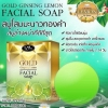 สบู่โสมมะนาวทองคำ Gold Ginseng Lemon Facial Soap by jeezz