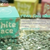 Princess White Skincare ครีมหน้าขาว (White Face)