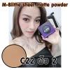 M-Blithe sheer matte powder SPF25 PA++ C22 ผิว 2