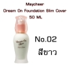 Maycheer Dream On Foundation Slim Cover 50 ML สีขาว เบอร์2