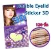 Double Eyelid Sticker 3D สติ๊กเกอร์ทำตา 2 ชั้น 120 ชิ้น (ม่วง)