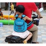 สายรัดนิรภัยกันเด็กตกรถมอเตอร์ไซต์ หรือจักรยาน