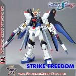HG 1/144 STRIKE FREEDOM GUNDAM สไตรค์ ฟรีดอม กันดั้ม