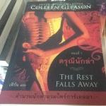 ดรุณีนักล่า The Rest Falls Away by Colleen Gleason ราคา 186