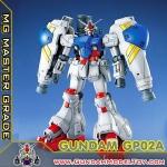 MG 1/100 GUNDAM GP02A กันดั้ม GP02A