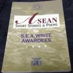 แปลไปจากภาษาไทย - asean short story and poem 1999 ราคา 175
