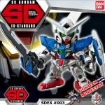 SD EX-STANDARD 003 GUNDAM EXIA เอสดี กันดั้ม เอ็กซ์ สแตนดาร์ด กั้นดั้ม เอ็กซ์เซีย