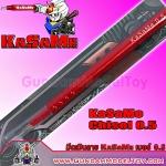 มีดเดินลาย KaSaMe เบอร์ 0.5 KaSaMe Line Chisel Knife No.0.5