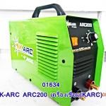 K-ARC ARC200 เครื่องเชื่อม(KARC) K331-ARC200