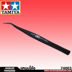 ANGLED TWEEZERS TAMIYA CRAFT TOOLS แหนบโค้ง