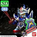 SD BB393 LEGEND FULL ARMOR KNIGHT GUNDAM รีเจนด์ ฟูล อาร์มอร์ ไนท์ กันดั้ม