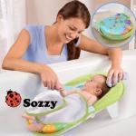 เก้าอี้อาบน้ำเด็ก Baby Sling Sozzy