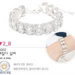 พร้อมส่ง เครื่องประดับเกาหลี สร้อยแขน สร้อยข้อมือ Silver+Czech stone