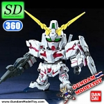 SD BB360 UNICORN GUNDAM ยูนิคอร์น กันดั้ม
