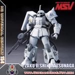 HG 1/144 ZAKU II SHIN MATSUNAGA CUSTOM ซาคุ II ชิน มัตซูนากะ คัสตอม
