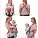 เป้อุ้มเด็ก2สไตล์ใช้ได้ทั้งด้านหน้าและหลัง