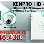 KP-TVI7016HIV2 ชุดกล้องวงจรปิด HD-TVI V.2 รองรับ 4 ระบบ (Analog, HD-TVI, AHD, IP Camera)