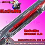 มีดเดินลาย KaSaMe เบอร์ 0.3 KaSaMe Line Chisel Knife No.0.3