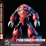 HG 1/144 Z'GOK CHAR'S CUSTOM ซีก๊อก ชาร์คัสตอม