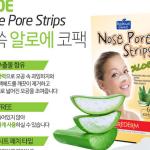 พร้อมส่ง Purederm แผ่นแปะจมูกลอกสิวเสี้ยน 6 แผ่น Aloe nose pore strips