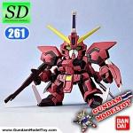 SD BB261 AEGIS GUNDAM เอจิส กันดั้ม