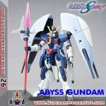 HG 1/144 ABYSS GUNDAM อะบิซ กันดั้ม