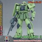 MG 1/100 MS-06F ZAKU II VER.2.0 ซาคุ 2 เวอร์ชั่น 2.0