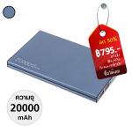 แบตสำรอง Powerbank eloop E14 แท้ 20000mAh (สีดำ)