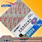 ฟองน้ำกระดาษทรายเบอร์ 600 USTAR SPONGE GRINDING BLOCK 600#