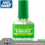 MR.MARK SOFTER มาร์ค ซ็อฟท์เตอร์